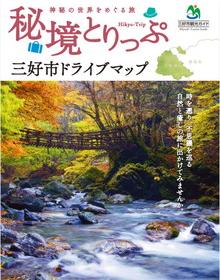 Brochures_F