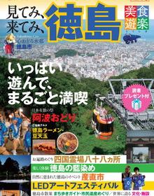 Brochures_E